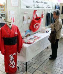広島カープと福山の企業コラボ品紹介
