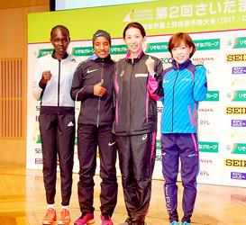 さいたま国際マラソン、13日号砲 吉田ら招待選手が会見