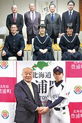 大舞台へ闘志、伊達と豊浦中生4人が道代表選出