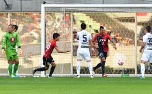 J1神戸、鹿島に敗れる サッカー天皇杯4回戦