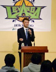 秀でていないから工夫、実行してきた バスケ北海道・折茂
