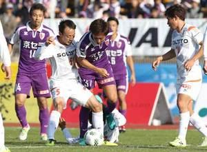 J2京都、ホーム最終戦飾れず 愛媛に0-1
