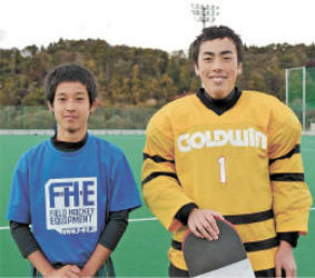 栗原の中学生2人 ホッケーU-16代表に