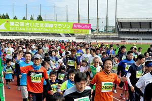 さいたま国際マラソン13日号砲 駒場ファンランで2000人が汗