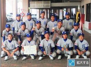 うるま東ボーイズが九州制覇 中学硬式野球