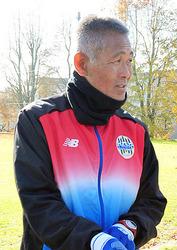 【モンテ】石崎監督が退団を発表 今季限り、20日まで指揮