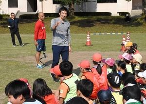 大崎町の陸上・聖地化へ助言 為末さん・山本さんが教室