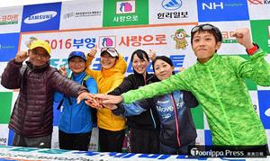 青森・済州の懸け橋に みかんマラソン3選手