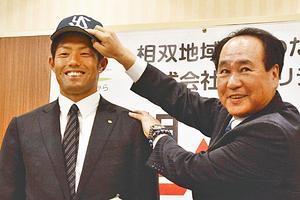 相双リテック・菊沢投手「勇気与えたい」 ヤクルト入団合意