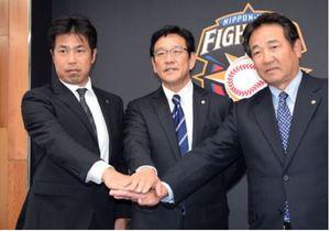 日本ハム 2軍コーチ陣を発表