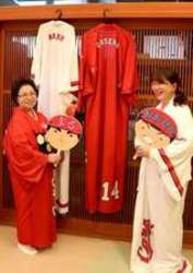 カープ浴衣 広島の旅館でいかが