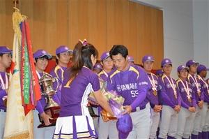 社会人野球日本選手権優勝 ヤマハが浜松で社内祝賀会
