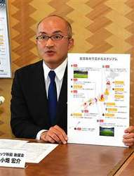 J3秋田後援会が署名活動 スタジアム整備求め目標10万人