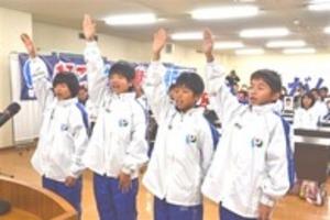 静岡県市町駅伝 磐田市チーム結団式「誇りを持ち走り抜く」