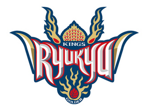 琉球連敗脱出、名古屋に74-66 バスケBリーグ1部