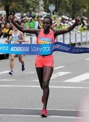 女子はキプリモが初V、新立が2位 神戸マラソン
