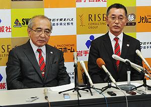 J3盛岡 新社長に菊池氏 信頼回復へ決意