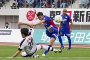 J2徳島 最終戦飾れず 9位で今季終える
