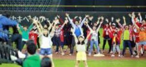 「広島県民体操」 マツダスタジアムでビデオ撮影