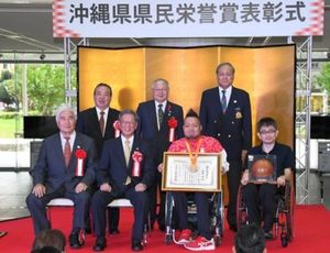 パラ銅メダルの仲里 県民栄誉賞贈呈 沖縄県