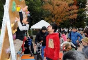 初の「スポーツフェス」楽しむ 岡山市の県総合グラウンドなど