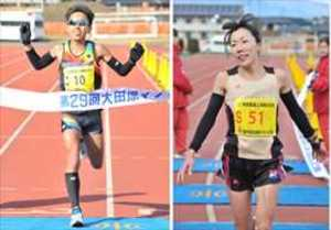 大田原マラソン 男子は郡司、女子は吉冨が優勝