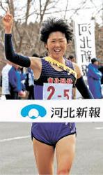 宮城県女子駅伝 東北福祉大2年ぶり優勝