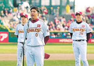 楽天 引退の牧田 素晴らしいファンに感謝
