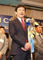 日本ハム 大谷に異例の「休養指令」栗山監督