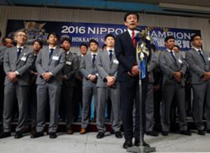 日本ハム 札幌で日本一祝賀会 「連覇で恩返ししたい」
