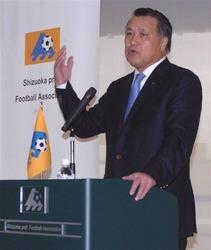 「サッカー発展に力貸して」 静岡で田嶋日本協会長