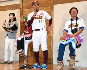 銀次、来季こそ「優勝、首位打者」 滝沢で楽天報告会