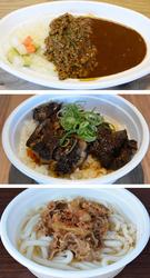 攻める「スタ飯」 J2京都選手コラボ、伝統の味も