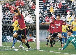 J2金沢、残留へ先勝 入れ替え戦、栃木を1-0