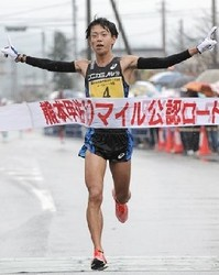 神野(コニカミノルタ)初優勝 甲佐10マイル