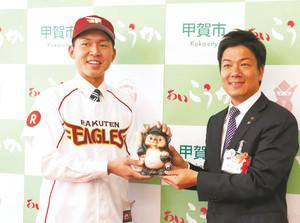 楽天 決め球は「手裏剣」 10位指名入団の西口が甲賀市長訪問