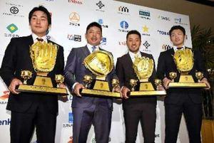 カープ 最年長初受賞、石原 コイは4選手 Gグラブ賞