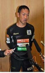 J3秋田 間瀬監督退任 来季はJ2愛媛を指揮