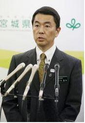 東京五輪 長沼案断念 宮城知事、五輪成功応援したい