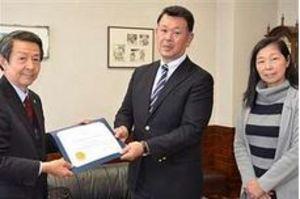 剣道 ホノルル市長が長年の指導に感謝状
