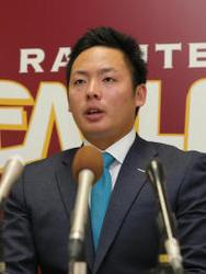 楽天 松井裕、来季は40セーブと優勝が目標