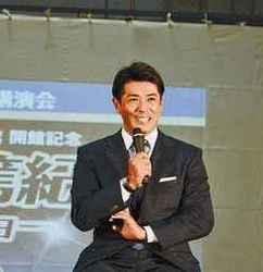 日本ハム OBの稲葉篤紀さん、中標津でトークショー