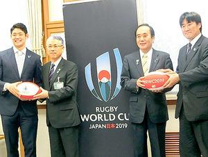 ラグビー 元日本代表ら、知事と熊谷市長にW杯協力求める