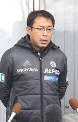 J2松本 反町監督、進退明言せず クラブは続投要請