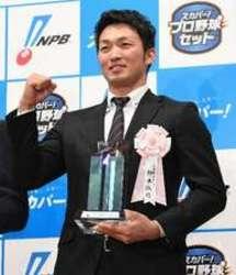 カープ 鈴木「サヨナラ大賞」 スカパー年間表彰