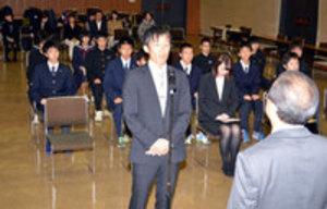 第63回徳島駅伝 徳島市選手団が結団式