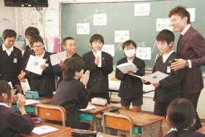 諦めないで夢を追おう 中日・大島選手、中川小で授業