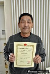 中畑さん、マスターズ水泳で5度目の日本新