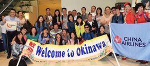 ペナン島から初参加、38人来県 NAHAマラソン出場
