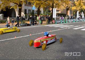 日本一へ小中学生熱戦 横浜でソープボックスダービー